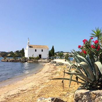 Ypapanti Church Gouvia Corfu | 9 Muses Restaurant Corfu